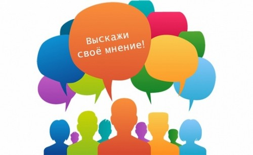 Отзывы читателей сайта