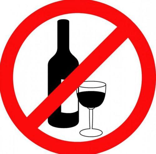 Причины алкогольного стеатогепатоза