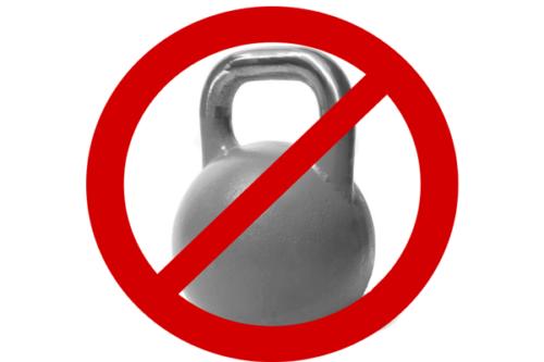 Регулярные поднятия тяжестей запрещены