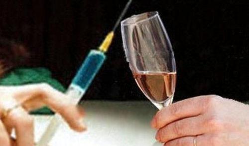 Люди с алкогольной, наркотической или токсической зависимостью