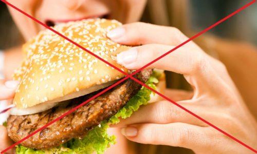 Отказ от жирных, острых и жареных блюд