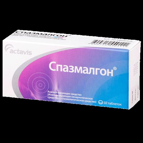 Спазмалгон