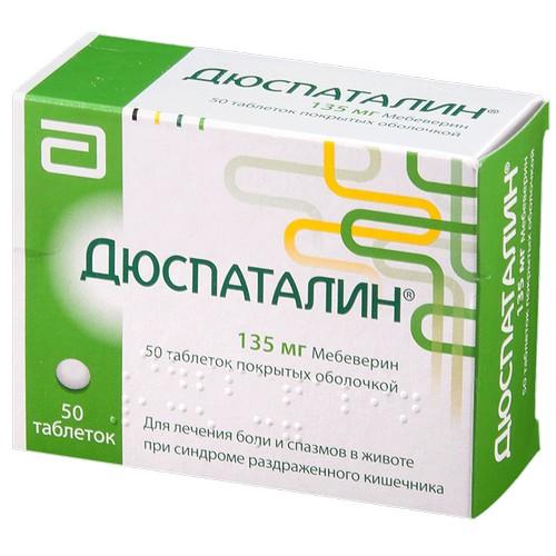 Дюспаталин при панкреатите – состав, особенности действия, правильное применение