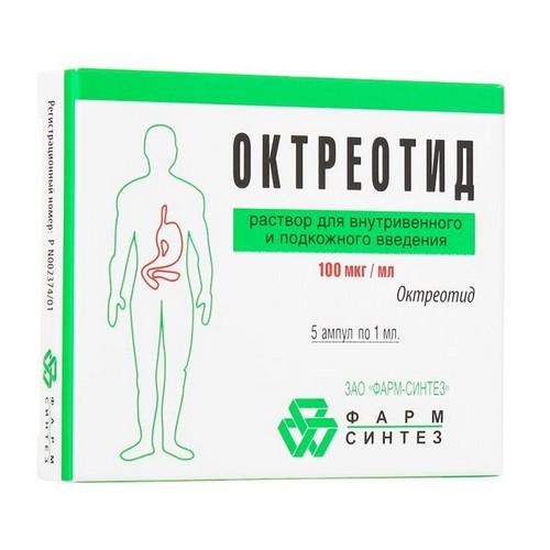 Октреотид при панкреатите – что за препарат