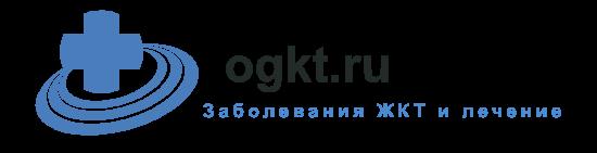 ogkt.ru