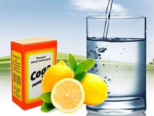 Сода пищевая и лимон